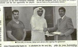 Signing of an MOU in Bahrain